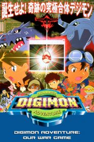Digimon Adventure: Our War Game