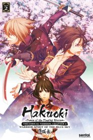 Hakuoki – Demon of the Fleeting Blossom – Warrior Spirit of the Blue Sky