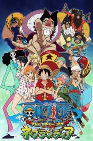 One Piece: Adventure of Nebulandia
